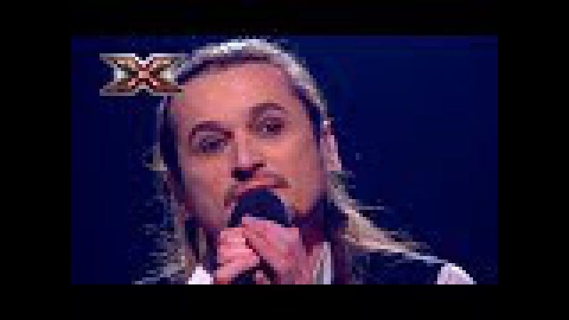 Группа Yurcash – Salvador Sobral – Amar Pelos Dois – Х-Фактор 8. Четвертый прямой эфир