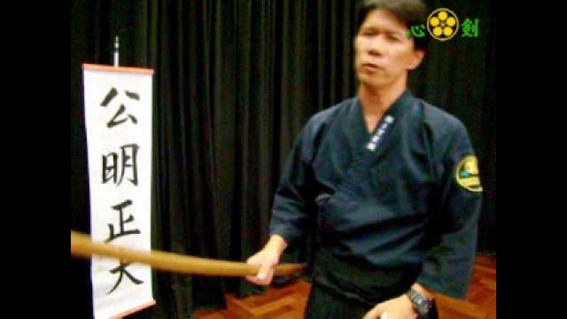 Kenjutsu vs Kendo - Wakigamae