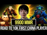 Paparazi 9900 MMR - 4 wins to be 4th 10000 MMR Player in Dota 2 History