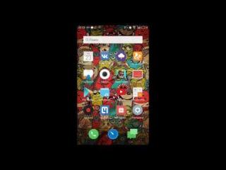 SA:MP V3 На андроид! Теперь с отдельным апк!