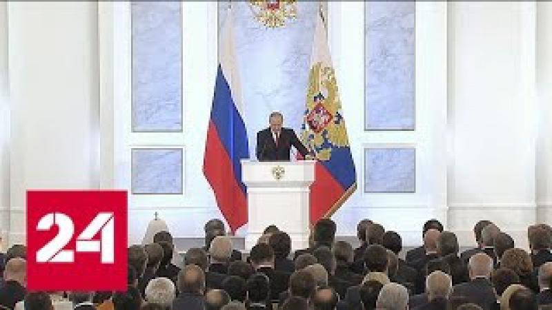 Путин об образовании: Необходимо решить проблему третьих смен, а дальше и вторых