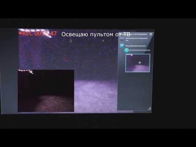 Как сделать прибор ночного видения 2 Часть (Тестирование)
