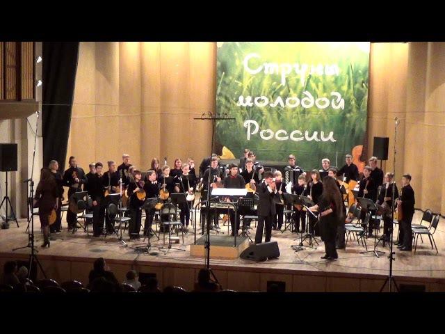 Струны молодой России 2 часть