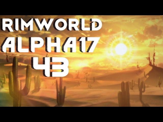 Прохождение RimWorld: ИЗГНАННИК 43 - УДАЧНЫЙ ДЕНЕК!