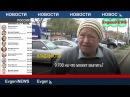 Пенсионерам России не прожить на пенсию которую выделяет государство
