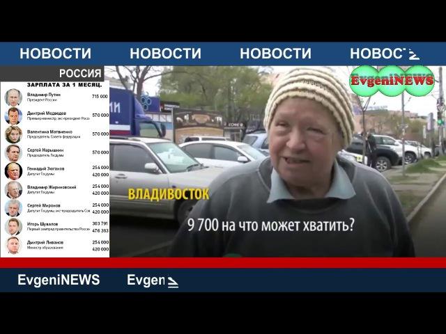 Пенсионерам России не прожить на пенсию, которую выделяет государство.