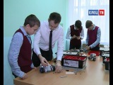 Конструктор LEGO и программирование: в лицее №5 ученики изучают основы робототехники