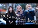 #더유닛 2위팀 #남자블랙 #여자화이트 #뮤뱅 출격, 그리고 카드 컴백