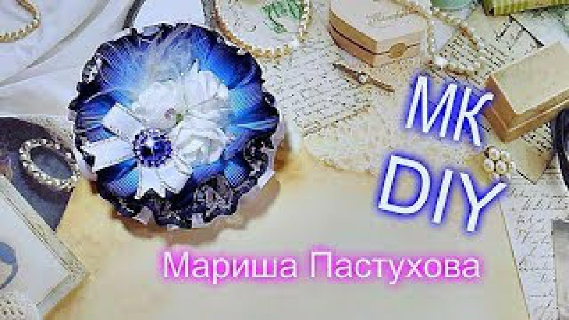 DIY Шикарные украшение для школьниц Мариша Пастухова Como fazer laço de fitas Модные украшение