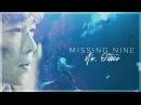 Missing Nine Пропавшая девятка 2017