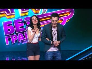 Comedy Баттл. Без границ - Дуэт Пара (1 тур) 11.10.2013