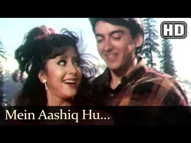 Main Aashiq Hoon (HD) - Aa Gale Lag Jaa Song - Jugal Hansraj - Urmila Matondkar - Romantic Song