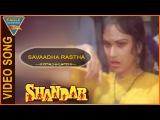Shandaar Hindi Movie Savaadha Rastha Video Song Mithun Chakraborty Eagle Hindi Movies