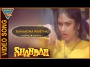 Shandaar Hindi Movie || Savaadha Rastha Video Song || Mithun Chakraborty || Eagle Hindi Movies