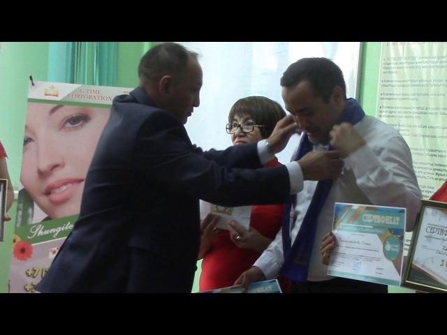 G-TIME CORPORATION 25.08.2017 г. Вручение 3 000 000 тенге партнеру из Алматы