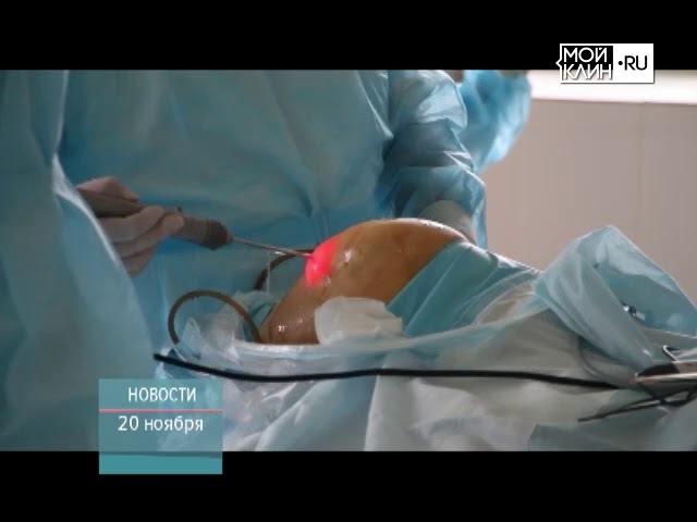 ТНТ-Поиск: Теперь и в Клину проводят операции на коленных суставах