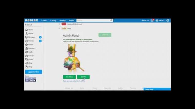 ROBUX Бесплатно новый способ! [ROBLOX]