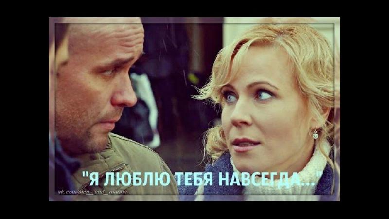 Брагин, Нарочинская - Я люблю тебя навсегда