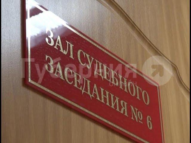 Участников и организаторов хабаровской экстремистской группы отправили в СИЗО. MestoproTV