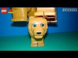 Если б я был султан!. Акробатика LEGO DUPLO. (If I were a Sultan!. Acrobatics LEGO DUPLO)