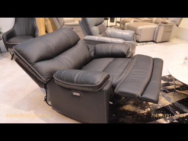 Видео обзор: Кресло Терамо с электрическим реклайнером