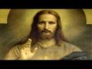 Сильная Молитва от злых людей, порчи, сглаза и колдовства