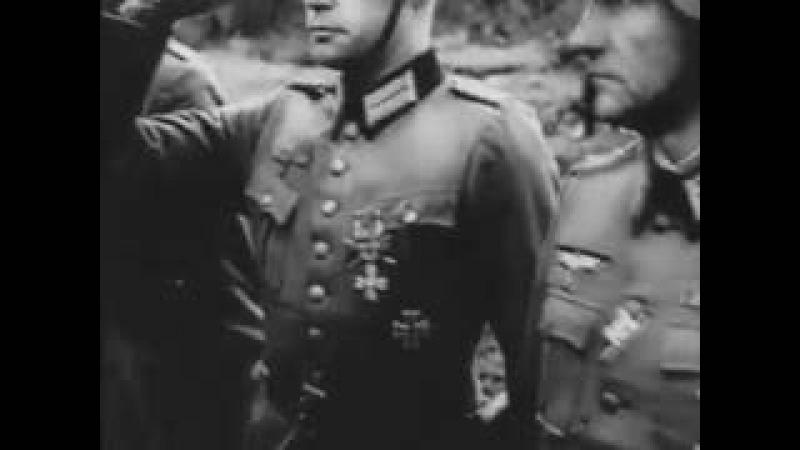 Эрика (марш Третьего Рейха). Автор — Хермс Ниль