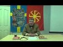 Арийское и семитское противостояние двух миров В Б Авдеев
