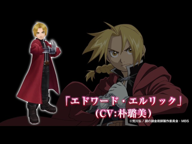 <鋼の錬金術師 FULLMETAL ALCHEMIST コラボ>【公式】VALKYRIE ANATOMIA -THE ORIGIN-|「春の1周年感謝310
