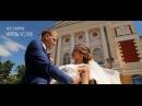 WEDDING DAY ANDREI EKATERINA