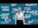 """Школа №619 Телевыпуск 6 10 2017 """"Инаугурация +День учителя+Фишки"""""""
