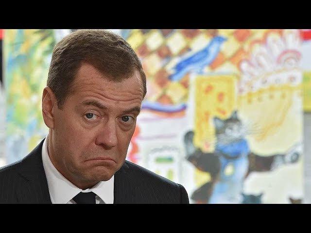 Медведев и одна из самых главных проблем страны Россия дорога в никуда
