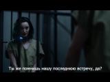 Сник-пик #1 к четвертому эпизоду с русскими субтитрами