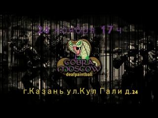 Встреча с лидером пейнтбольной команды Глухих в Казани