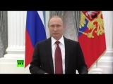 Владимир #Путин поздравил женщин с #8марта