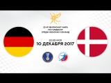Гандбол. Германия - Дания. 1/8 финала. Чемпионат мира 2017. Женщины