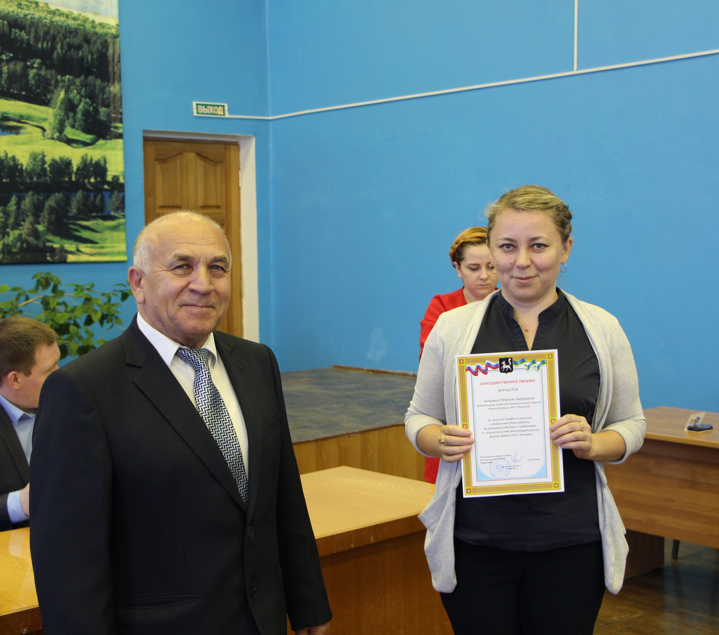 Заседание коллегии при руководителе администрации муниципального района «Удорский»