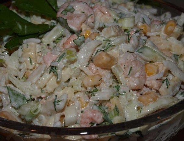 """Салат """"День Рождения"""" Ингредиенты: 0.3 кг очищенных кальмаров 0.3"""