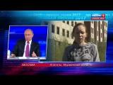 Новости на «Россия 24» • Сезон • Не теряй надежду: Путин рассказал Дарье Стариковой о болезни своего отца