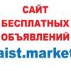 Aist Market
