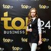 Бизнес-система ТОП24 (РБ, Уфа, Булгаково)