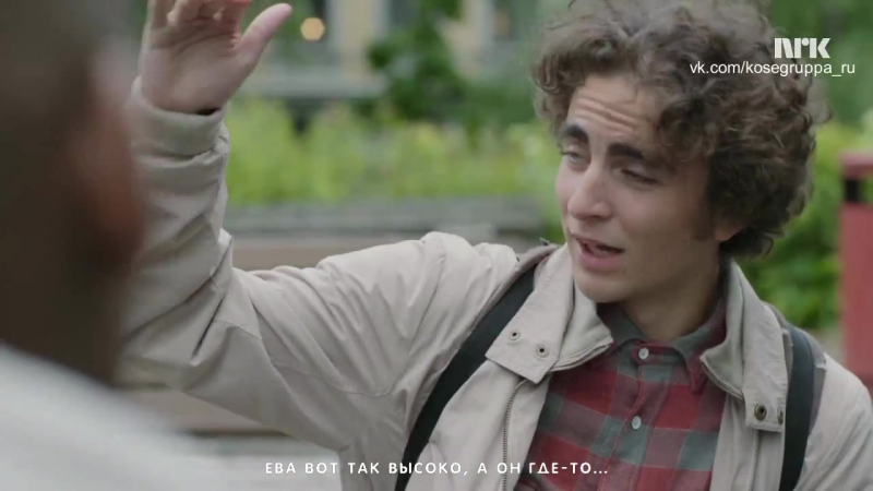 RUS SUB] SKAM S4EP10 CLIP 3 -Jonas- - СТЫД 3 отрывок 10 серии 4 сезона -Юнас-
