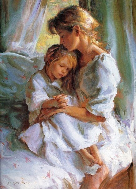 Маме Только мама пожалеет и поймёт Только мама к