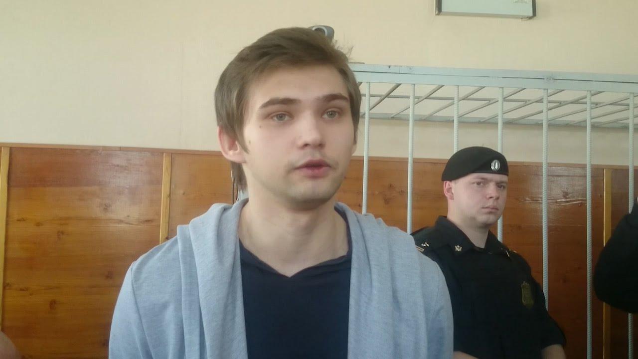 """Члены Ассоциации """"Свободное слово"""" потребовали освобождения блогера Руслана Соколовского"""
