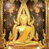 Медитация Випассана в традиции Махаси Саядо