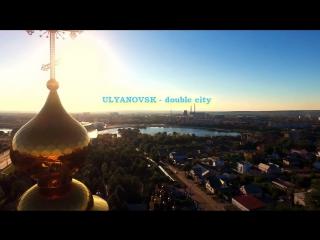 РЭП Ульяновску от Светланы Коржовой и ES_Music_Studio - клип
