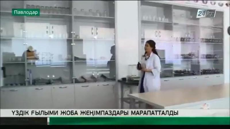 Павлодарда үздік ғылыми жоба жеңімпаздары марапатталды