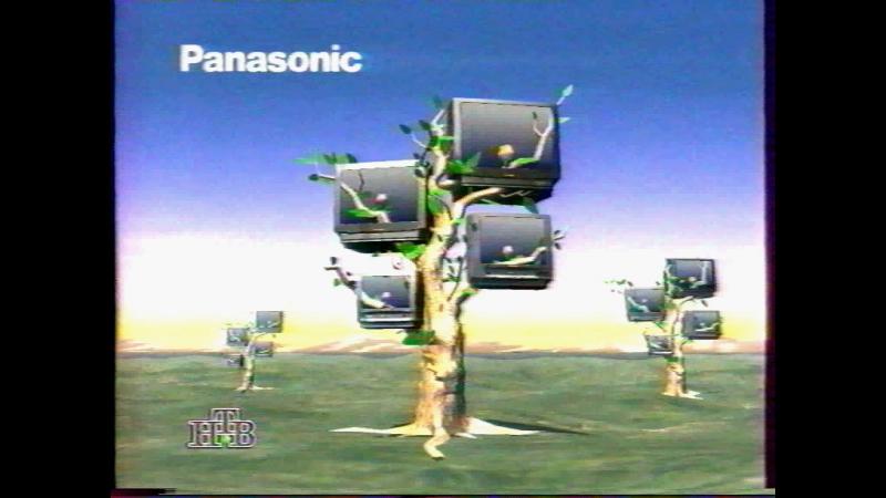 Рекламный блок (НТВ, 03.09.1995)