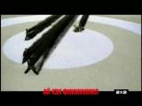 U2 - Vertigo 2x2