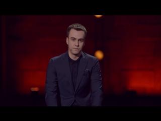 Премьера! Stand Up - Выпускной